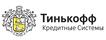 Квартиры в ипотеку и рассрочку в ЖК Отрада - Тинькофф Банк