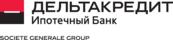 Квартиры в ипотеку и рассрочку в ЖК Заповедный - ДельтаКредит