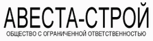 """ООО """"Авеста-Строй"""""""