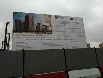 квартиры в ЖК на ул. Клинская, вл. 2