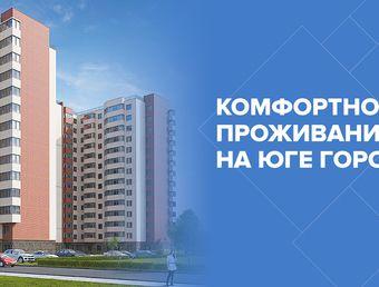 квартиры в ЖК ОАЗИС
