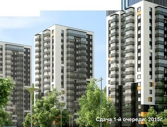 квартиры в ЖК Центральный