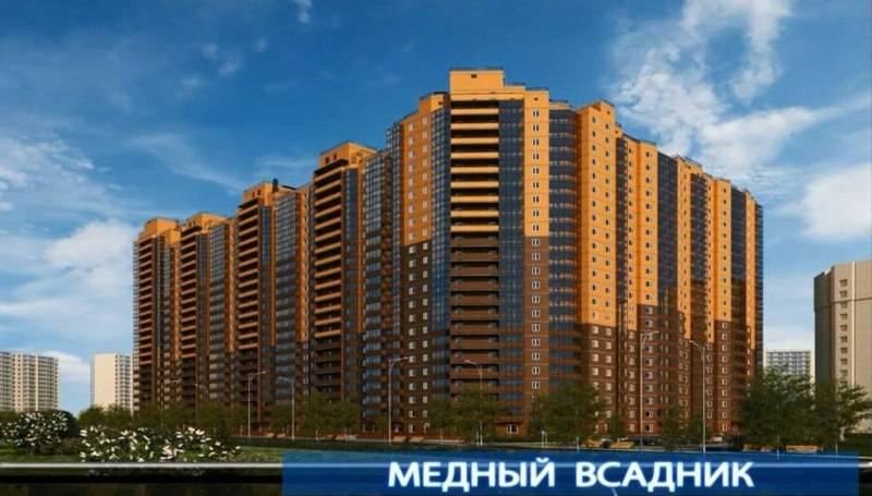 квартиры в ЖК Медный Всадник