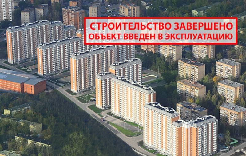 квартиры в ЖК на ул. Юбилейная
