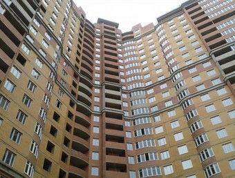 квартиры в ЖК Центральный (Одинцово)