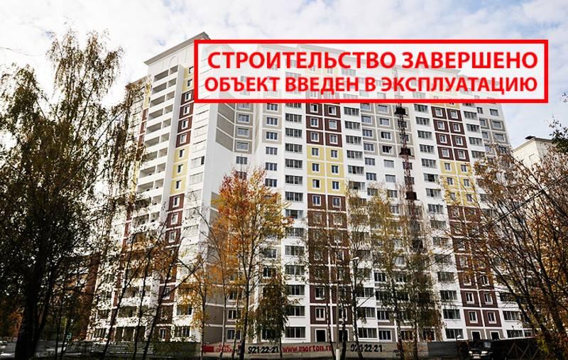 квартиры в ЖК Северное Кучино