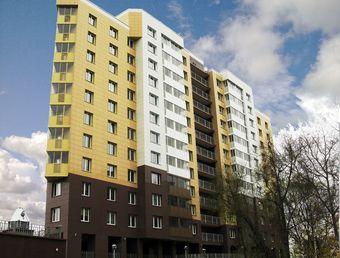 квартиры в ЖК Холмогоры