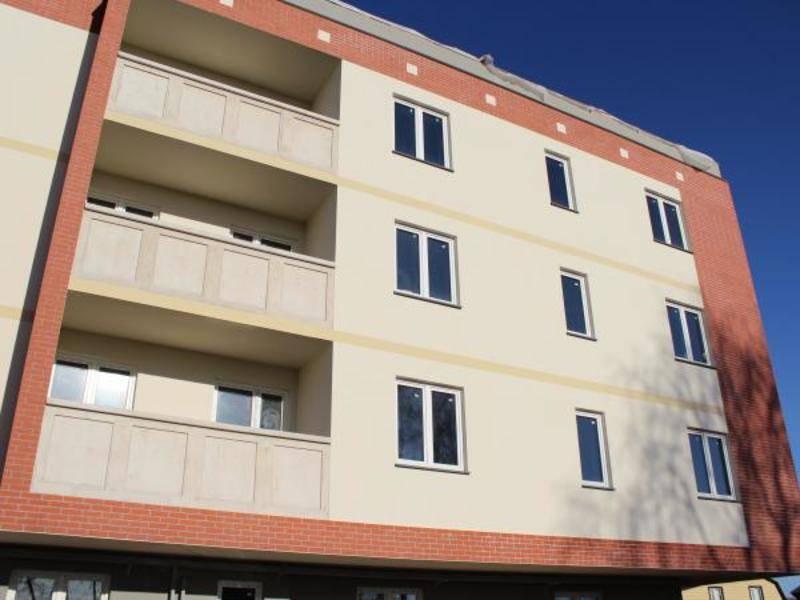 квартиры в ЖК Дом в Калиновке