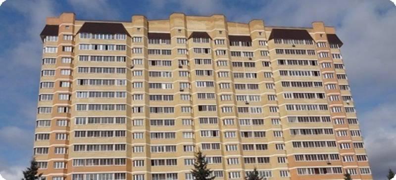 квартиры в ЖК Левитан
