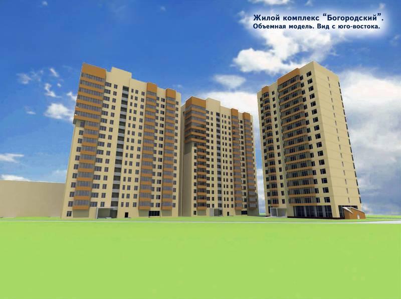 квартиры в ЖК Богородский (Ногинск)