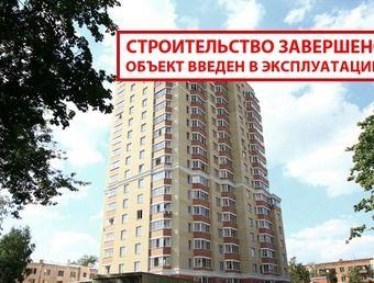 квартиры в ЖК Дом на ул. Лечебная