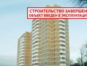 квартиры в ЖК на ул. Бориса Жигуленкова