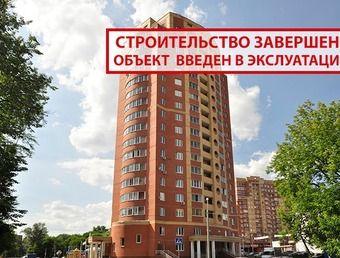квартиры в ЖК Дом на Пролетарском проспекте