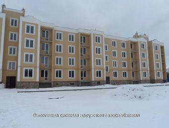 квартиры в ЖК Дом в поселке Горбунки
