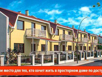 квартиры в ЖК Есенин Village