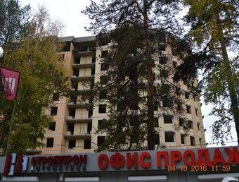 квартиры в ЖК Радужный (Звенигород)