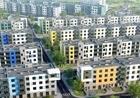 продажа квартир в ЖК Верево-Сити