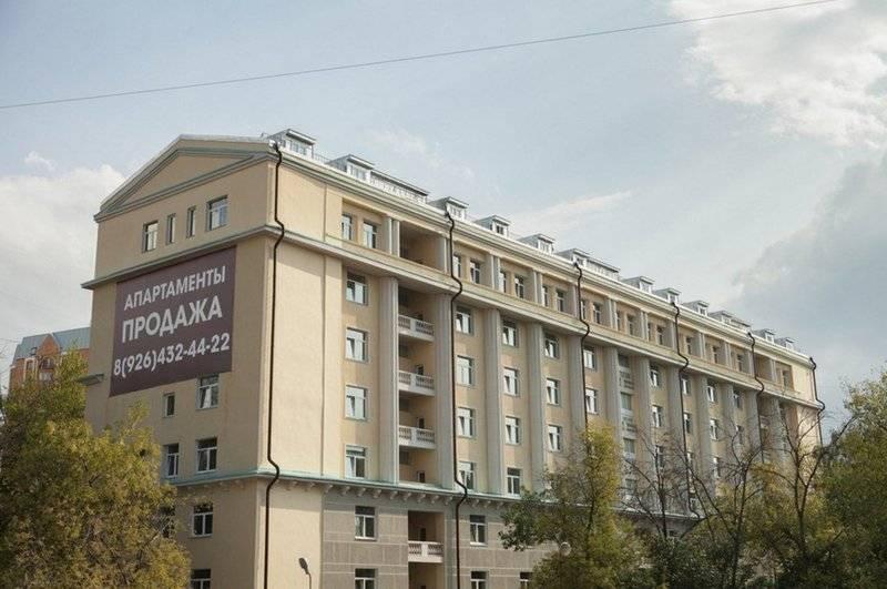 квартиры в ЖК Дом на Красина
