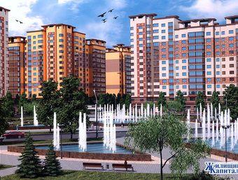 квартиры в ЖК Республика