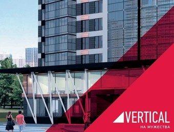 квартиры в ЖК Апарт-отель Vertical на Мужества