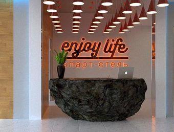 квартиры в ЖК апарт-отель Enjoy Life