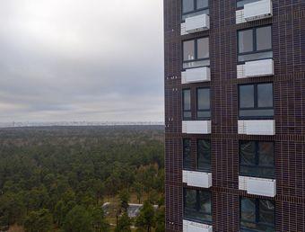 квартиры в ЖК Кузьминский лес